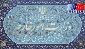 سفیر پاکستان به وزارت امور خارجه احضار شد