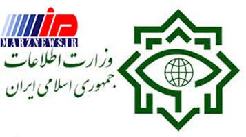 ضربه به باند فساد ارزی در مازندران