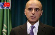 رسانه آمریکایی از ارتباط طولانی مدت «عادل الجبیر» با موساد خبر داد