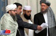 طالبان دیدار با نماینده آمریکا در پاکستان را لغو کرد