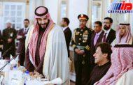 هزینه فایده حضور تروریست ها و بن سلمان در پاکستان