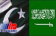 عربستان قرارداد نفتی برای تامین پاکستان امضا کرد