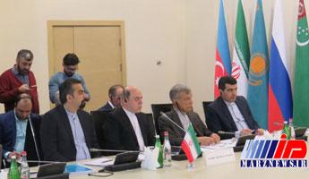 نخستین اجلاس کار گروه عالی کشورهای حاشیه خزر در باکو آغاز شد