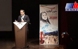 عراقچی: شرایط برای حضور بانوان در عرصه دیپلماسی فراهم است