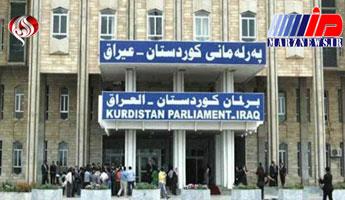 برای نخستین بار، یک زن رئیس پارلمان اقلیم کردستان عراق شد