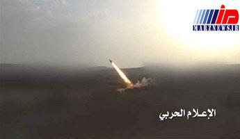یمن جنوب عربستان را با موشک هدف قرار داد