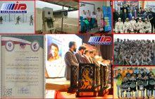 رویدادهای مهم مرزی در سه ماهه چهارم سال ۱۳۹۷