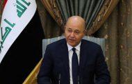 برهم صالح: امیدواریم سفر روحانی بتواند ایستگاه مهمی برای تعمیق روابط میان ایران و عراق باشد