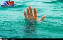 ۲ نفر در رودخانه کارون غرق شدند