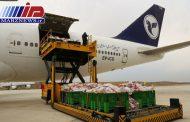 واردات گوشت از فرودگاه پیام از سر گرفته شد
