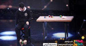 پسر دهه هشتادی احسان علیخانی را غافلگیر کرد + فیلم