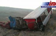 برخورد مینیبوس با نیسان در محور تبریز-ارومیه/ ۱۶ نفر مصدوم شدند