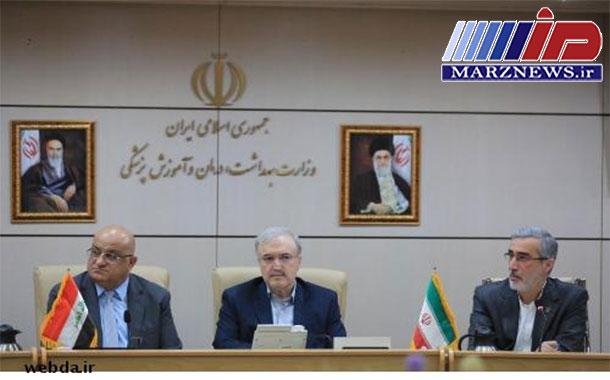 لزوم راه اندازی آزمایشگاههای مشترک مرزی بین ایران و عراق در زمینه مواد غذایی