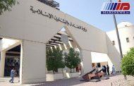شمار دیگری از شهروندان بحرینی به حبس ابد محکوم شدند