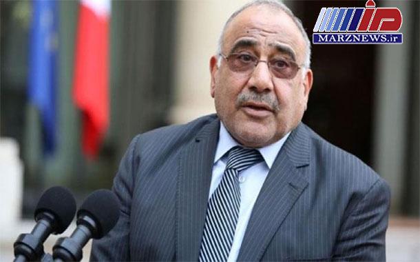 نخست وزیر عراق به ریاض سفر می کند