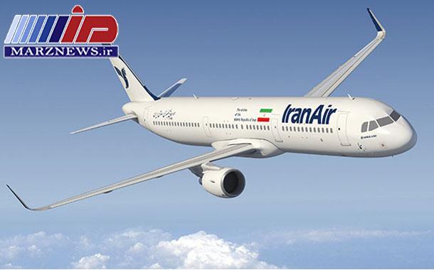 تمدید مجوز ACC3 هواپیمایی جمهوری اسلامی ایران هما