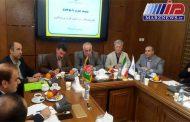 دوغارون دیپلماسی ترین مرز ایران و افغانستان است