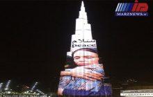 تشکر خاص اماراتیها از نخست وزیر نیوزیلند+عکس