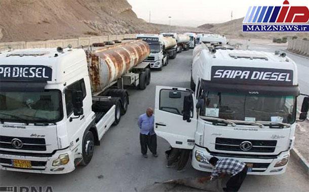 ترانزیت سوخت از مرز پرویزخان از هشتم فروردین ممنوع می شود