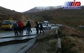 رانش زمین در جاده ایلام - مهران