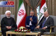 ایران همواره خواستار عراق امن، مستقل و توسعه یافته است