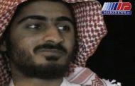 عراق پسر بن لادن را وارد لیست سیاه تروریسم کرد