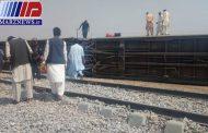 انفجار ریل قطار در بلوچستان پاکستان ۳ کشته برجای گذاشت