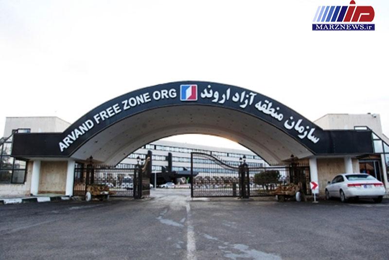 سفرروحانی به عراق زمینه ساز توسعه تجارت درمنطقه آزادارونداست