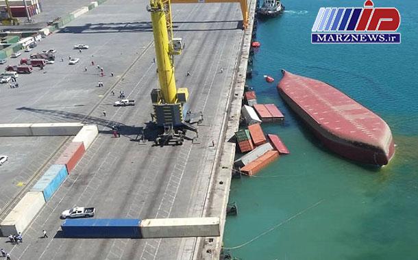 ۱۴ سرنشین کشتی واژگون شده بندر شهید رجایی نجات یافتند