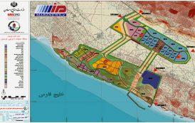 فرصت طلايی سرمايه گذاری در منطقه ویژه اقتصادی صنایع انرژی بر پارسیان