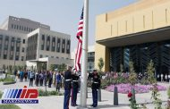 آمریکا دیپلماتهای خود در افغانستان را کاهش میدهد