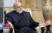 روابط ایران و عراق؛ در مسیر توسعه و شکوفایی- ایرج مسجدی*