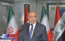 وزیر خارجه عراق: روابط تهران - بغداد راهبردی است
