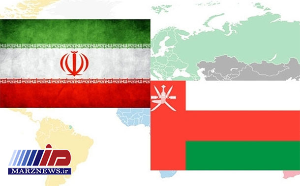توسعه همکاری ایران و عمان در زمینه های آبزی پروری، صید و صیادی