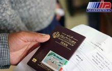 ویزای عراق رایگان، اما دریافت آن الزامی است