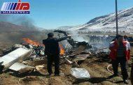 سقوط بالگرد مرزبانی ناجا در ارومیه