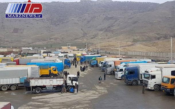 رسمی شدن مرز «سیرانبند» شتاب دهنده توسعه کردستان