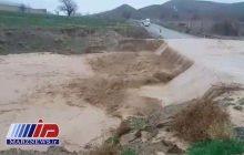 خسارت سیلاب در خراسان شمالی به ۷۱۵۰ میلیارد ریال رسید