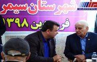 پهلوان حبیبی ، میدان دار امدادرسانی به سیلزدگان مازندران