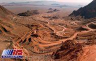 ۵ پهنه معدنی کرمانشاه بهزودی آزاد میشود