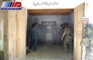 روسیه خواستار پیشگیری ازانتقال داعش از سوریه به افغانستان شد