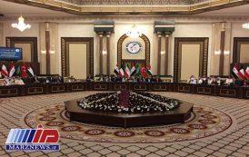 نشست روسای پارلمان های همسایگان عراق آغاز شد