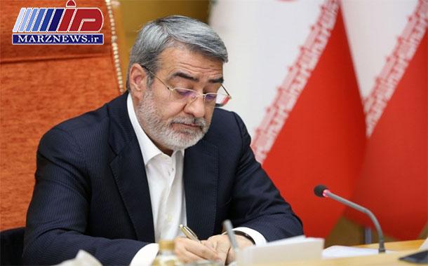پیام تبریک وزیر کشور به سردارسلامی