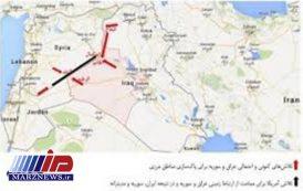 عراق در آستانه برقراری کامل امنیت در مرز با سوریه