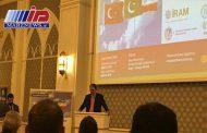 همایش«همکاری ترکیه،پاکستان و ایران» در آنکارا برگزار شد