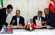 ایران و ترکیه توافقنامه امنیت مرزی امضاء کردند