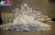 ۳۳۰ کيلو انواع مواد مخدر در مرز ميرجاوه