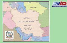حدود مرزهای کشورمان را بشناسیم!