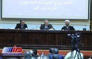 خوشحالم از اینکه فضای وحدت و همدلی در استان ایجاد شده است
