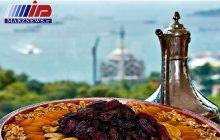 رمضان امسال در ترکیه با شعار انفاق